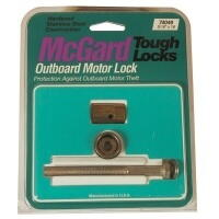 LOCK for outboard engines Honda / Johnson, Evinrude / Mercury, Mariner / Nissan / Suzuki / Tohatsu / Yamaha