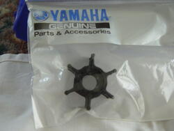 Yamaha Impel 8-15 HP